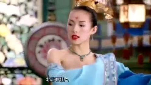 电影《十面埋伏》章子怡舞蹈节选!