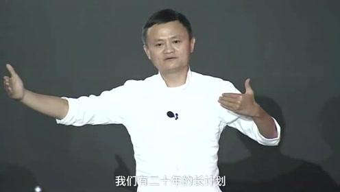 马云:阿里没我也能行,我还是股东