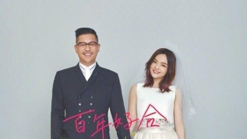 徐佳莹公布婚讯后首晒结婚照,与老公比尔贾手挽手很恩爱甜蜜