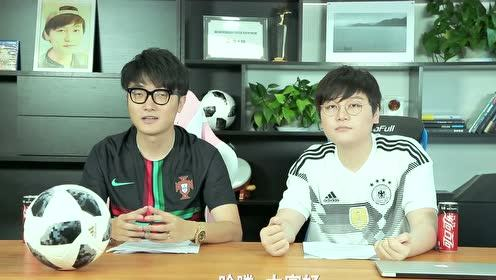 【今天玩点啥】05:与LOT29一起聊世界杯和FIFA的发展