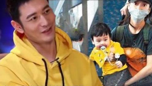 杨颖1岁儿子近照曝光 网友:黄晓明的基因好强大