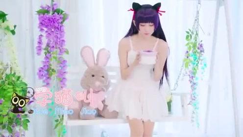 美少女《学猫叫》猫咪咪很可爱