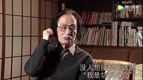 访谈《无主武士》:编剧桥本忍专访
