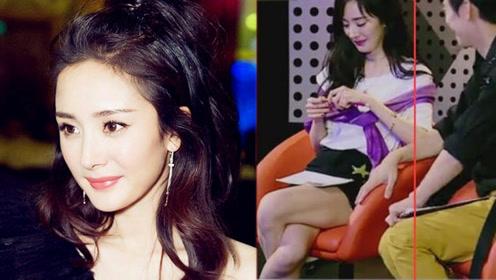 杨幂把腿拧成了麻花,网友:这种坐姿她是怎么做到的?
