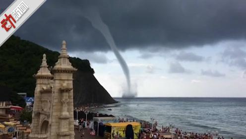 战斗民族!龙卷风席卷海滩 度假者静静欣赏直至被强制撤离