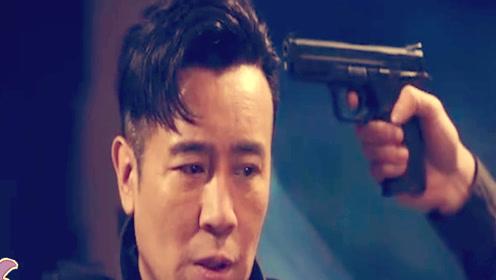 《猎毒人》抢先看:身中埋伏,吕云鹏被逼要枪杀江伊楠
