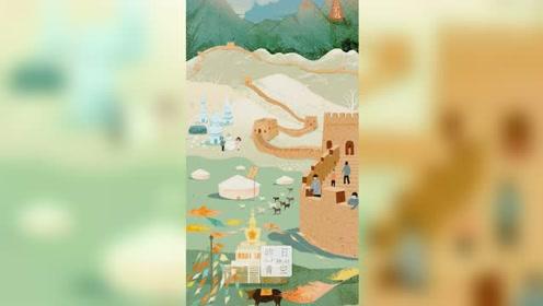 #度假总结大公开# 全中国最美的地方,都被画去了!快来找找你的家乡!