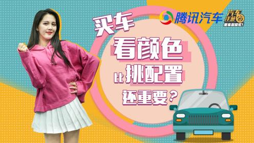 如何选择适合自己的车身颜色?不同颜色的车漆有不同意义!