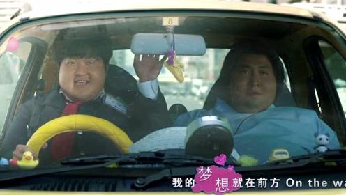 《胖子行动队》宣传曲MV 克拉拉辣目洋子争夺C位