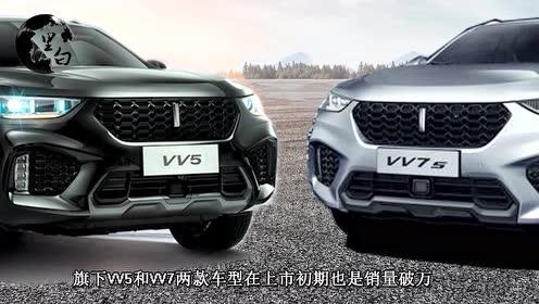 长城又一新SUV上市,全系2.0T+鸡腿挡把,买车的别错过