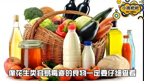 怀孕后请不要吃这10类食物,有的后果你想不到!孕妇10大饮食禁忌
