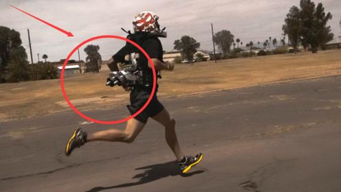 黑科技喷气式背包,4分钟跑完4英里,一口气都不用踹!
