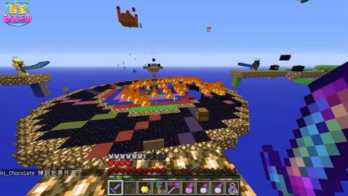 我的世界彩虹幸运方块 召唤出凋零风暴 大结局