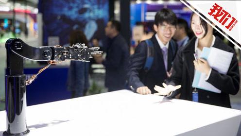 直播回看:VR大会丨日常生活怎么玩转黑科技