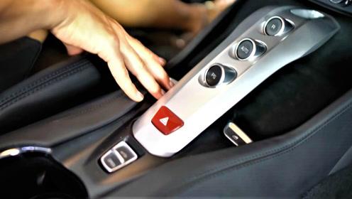 308万的法拉利车内按键咋玩的?一个按键贵了80万,车钥匙太丑了