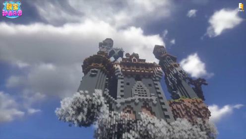 我的世界延时摄影 看云中城堡如何建成