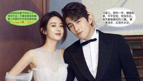 明星私下怎么聊天 赵丽颖和林更新甜到齁