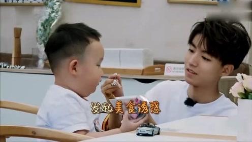 舒淇:打算几岁生小孩?王俊凯羞吐五字反应萌翻