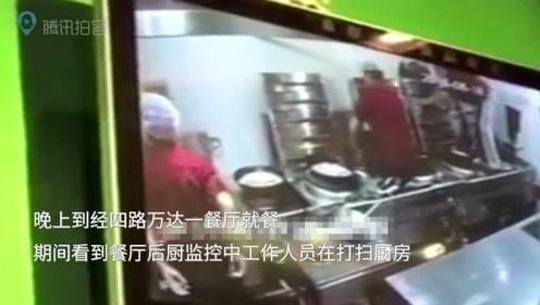 商场餐厅打扫厨房炒菜锅里洗抹布 后厨监控全程直播
