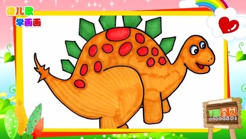 幼儿简笔画基础:长颈鹿