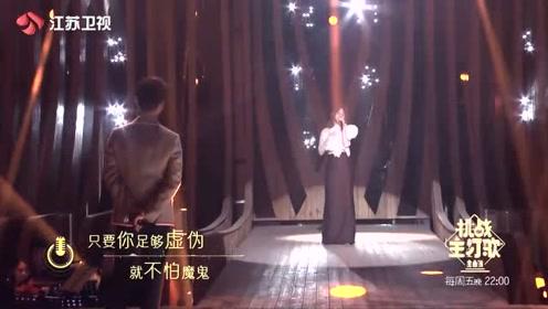 李克勤开场演唱《丑八怪》薛之谦坐在台下笑得很开心