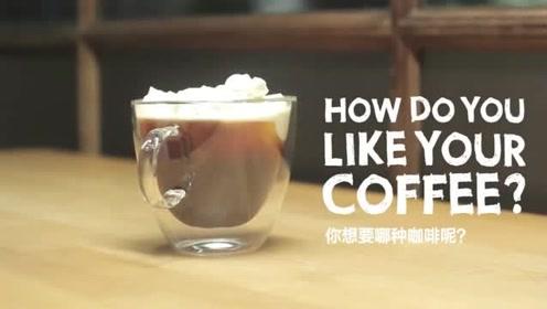 这些来自世界的咖啡,你想尝试吗?