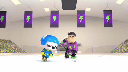 超级小熊布迷冰球课堂:开始比赛