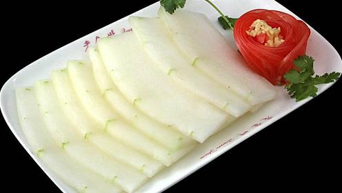 白色食物的排毒作用是最强的,比如白萝卜、冬瓜等