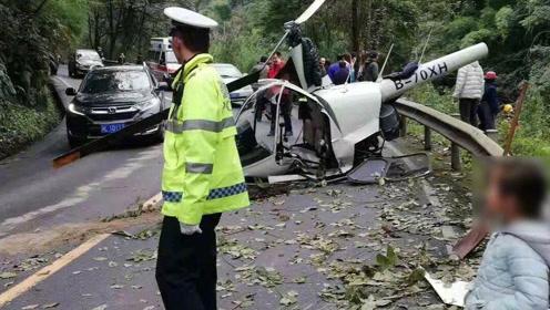 一架直升机坠落峨眉山景区 机上有两名驾驶员