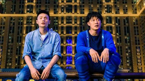 《卧底巨星》陈奕迅演绎别样功夫巨星,李荣浩不当歌手当侦探