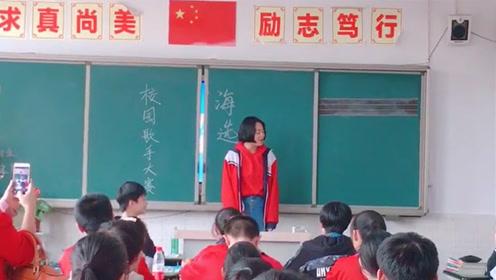 高中生讲台前唱《沙漠骆驼》超好听,音乐老师表示压力太大!
