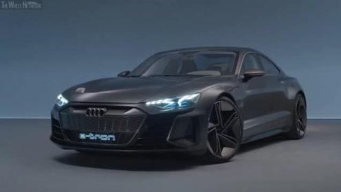 奥迪 e-tron GT Concept 鉴赏