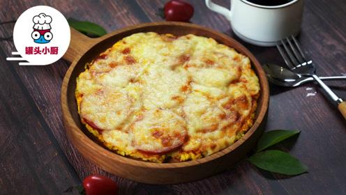 无油花菜披萨,健身减肥人士必备健康美味