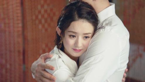 《你和我的倾城时光》第37集 赵丽颖cut