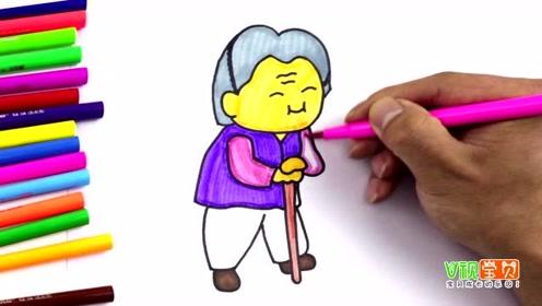 儿童卡通简笔画人物,可爱的老奶奶