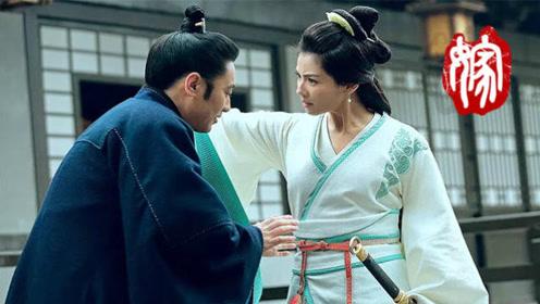 这个现象的出现,改变了中国女性在婚姻中的地位