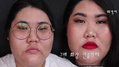卸妆引杀机!韩国21岁美妆网红曝光素颜 曝光竟收到死亡威胁