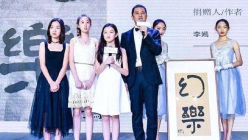 王菲女儿做慈善,写了两个字竟拍出24万