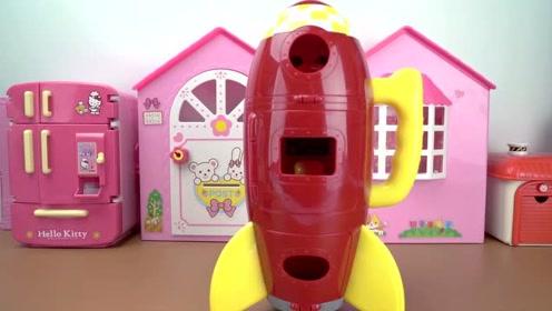 《奇奇和悦悦的玩具》小猪佩奇的宇宙飞船好大呀