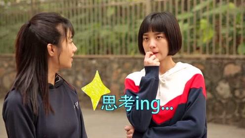 《人不彪悍枉少年》花絮:杨夕化身名侦探,花彪带头秀美腿