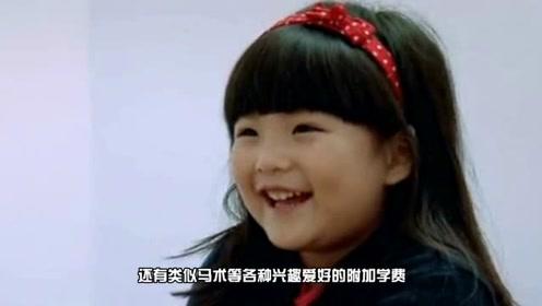 王诗龄课程内容惊众人 奋斗十年不如她