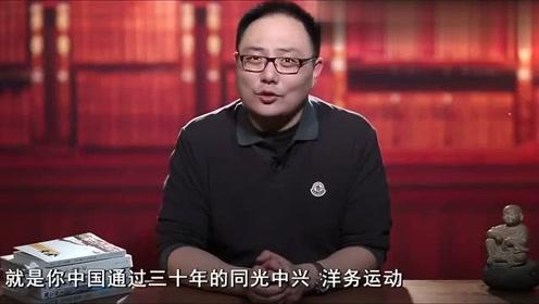 罗振宇:甲午战争的后果有多严重?竟还给政府带来这样的灾难