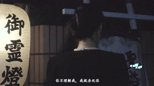 《午夜凶铃》贞子内心的爱恨情仇