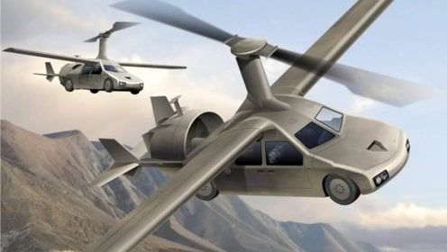 能随时起飞的汽车,在不怕堵车了,有了它航空公司还怎么活?