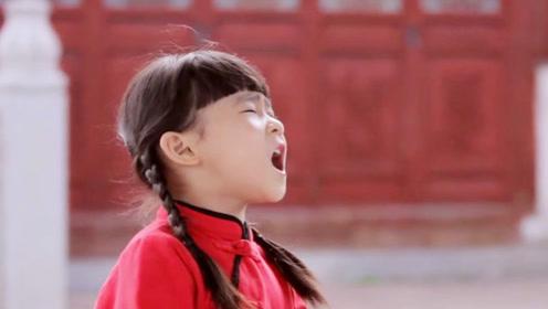 孙子涵的《唐人》,被10岁小女孩翻唱,一开口折服全场