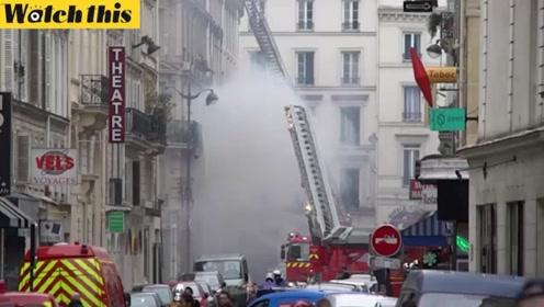 巴黎市中心燃气爆炸威力巨大 几十人受伤两名消防员遇难