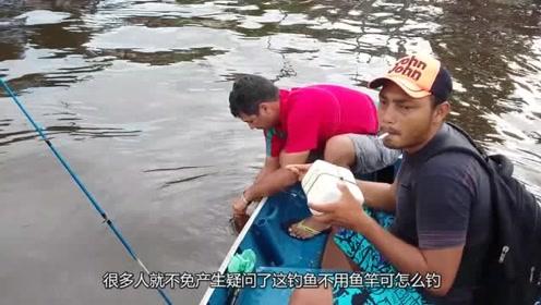 外国大哥钓起罕见大鱼,众目睽睽之下,竟然做出这种举动