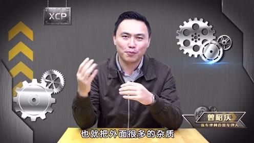 空气滤芯和空调滤芯,区别到底在哪?