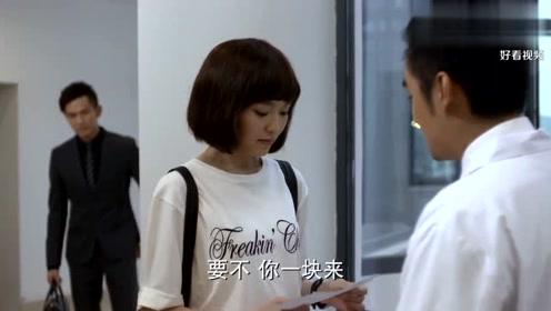 医生约唐嫣吃饭被拒,钟汉良躲在一边偷听,相亲误会解除