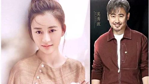 吴秀波妻子发声明回陈昱霖事件 因被威胁恐吓才报警